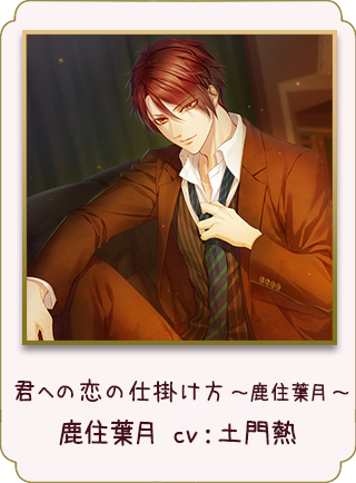 selection-item06画像